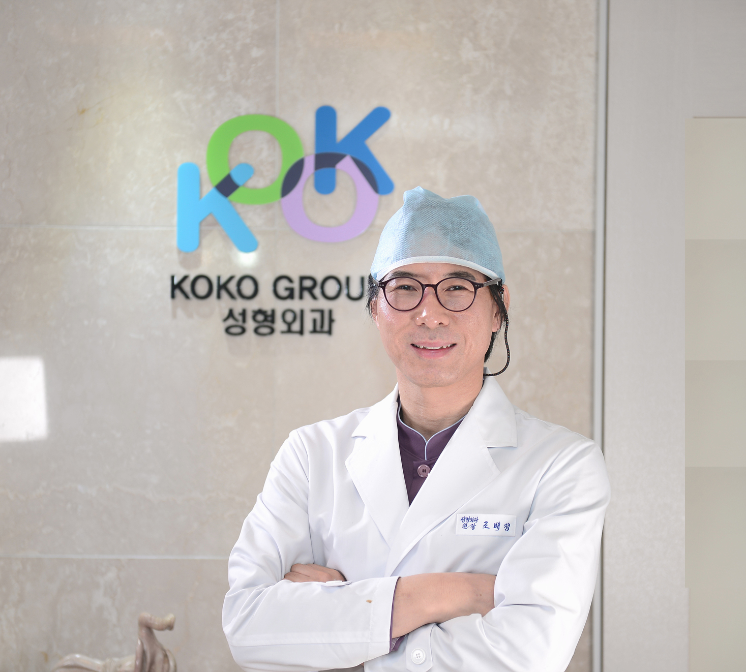 Dr. Cho Bae-Jung