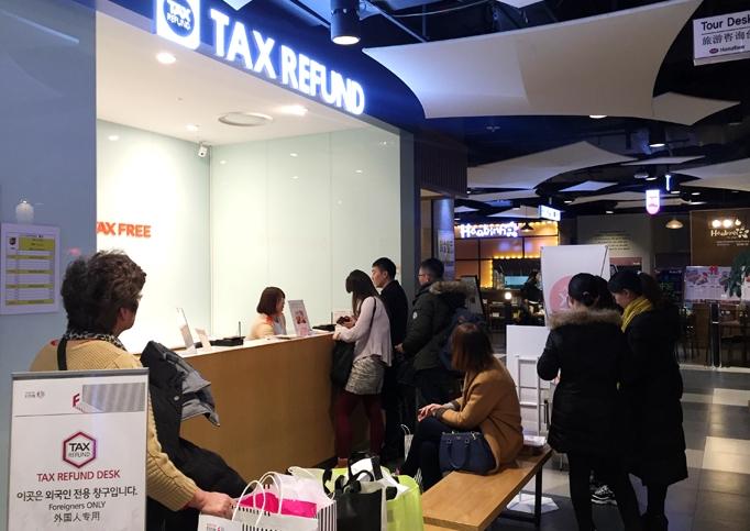 shop tax free card_00004