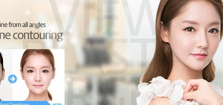 View plastic surgery clinic