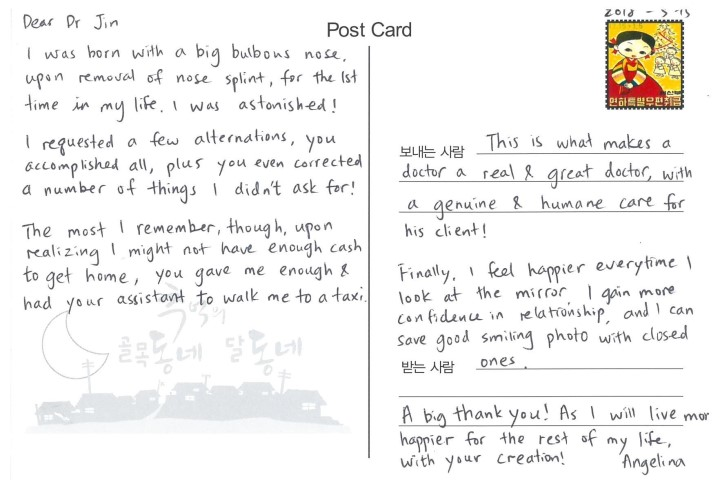 A testimonial to Dr. Jin Hong-Ryul