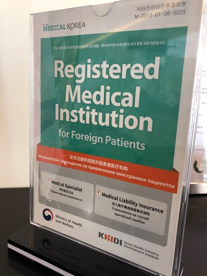 Medical tourism VISA