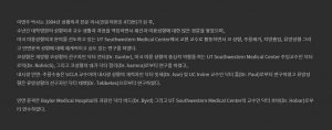 Dr. Myung Ju Lee_VIP plastic surgery clinic