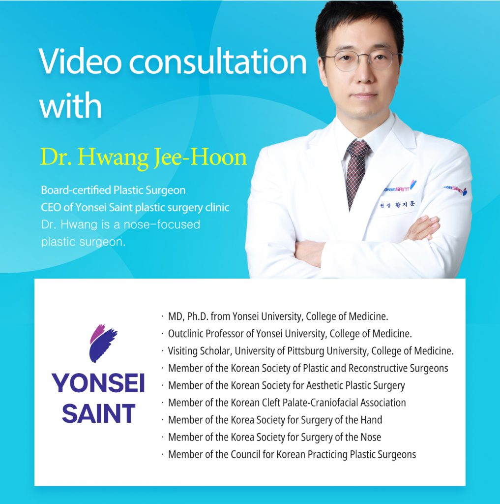Free Video Consultation with the rhinoplasty surgeon